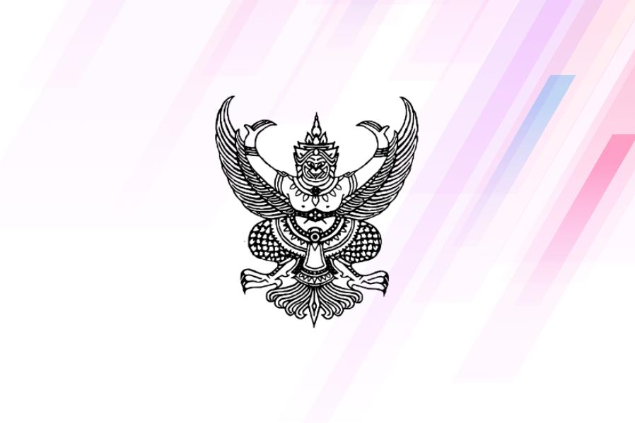 thai gov